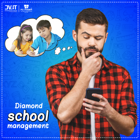 برنامج إدارة المدارس