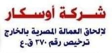 مطلوب مسوق الكتروني لكبري شركات الترويج بالرياض – السعوديه