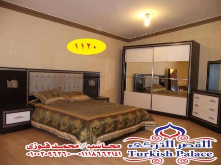 عروض القصر التركى على غرف نوم مودرن عموله بارخص الاسعار كما عودكم
