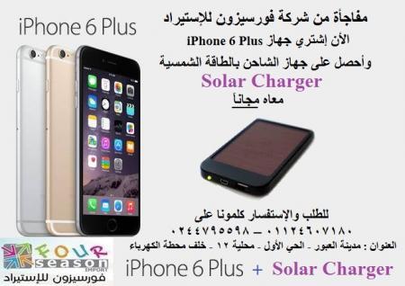 5a77cc84a iPhone 6 Plus First High Copy
