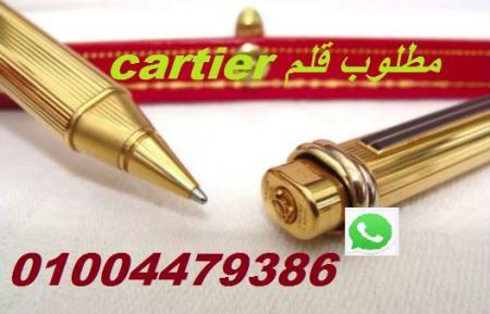 ad9193a24 مطلوب قلم كارتير باشا بأعلى سعر Cartier Pasha