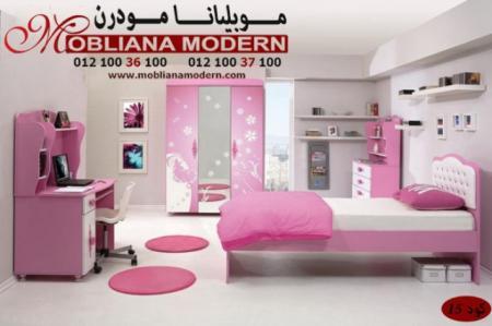 اطفال : غرفة نوم اطفال للبيع 2016 عدد الصور 75