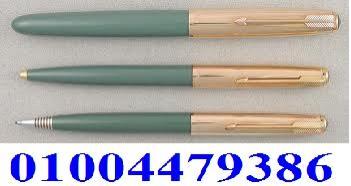 91e1c21cf مطلوب قلم Parker 51/61/75