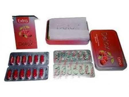 منتج التخسيس الالماني ديتوكس اكسترا ( DETOX EXTRA )