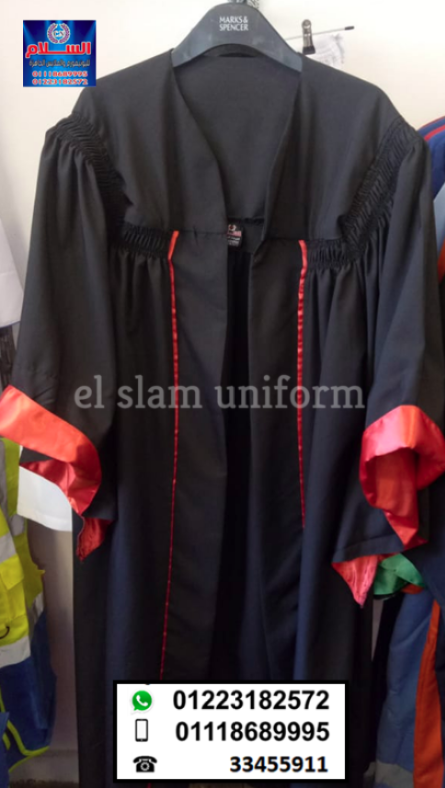 ارواب تخرج جامعات (شركة السلام لليونيفورم 01223182572  )