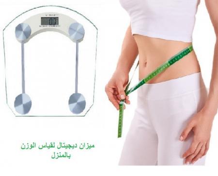 ميزان ديجيتال شخصي لقياس الوزن01282064456