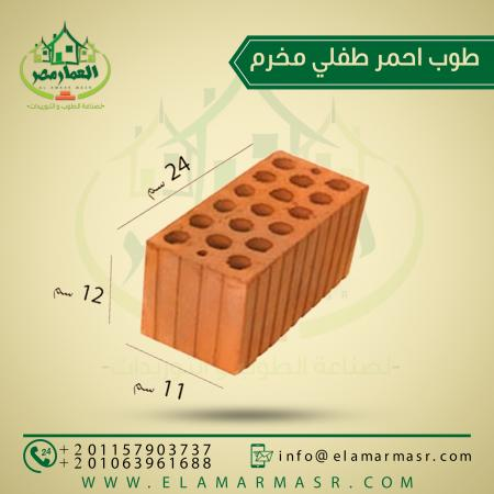 طوب احمر للبيع في مصر Red Bricks